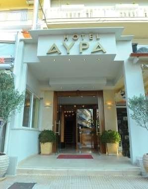 Hotel Avra Paralia Katerini Riviera Olimpului imagine 22
