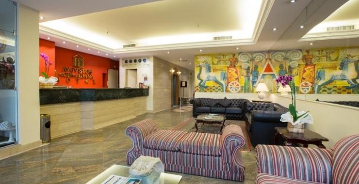 Pachet promo vacanta Hotel Augustos Copacabana Rio de Janeiro Brazilia imagine 6