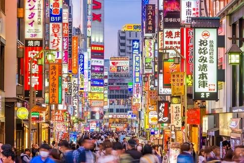 Pachet promo vacanta Circuit Japonia Circuite Japonia Japonia imagine 9