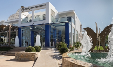 Rethymno Residence Aquapark & Spa **** Creta - Chania Adele Sejur si vacanta Oferta 2020